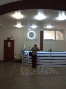 Внутри поликлиники